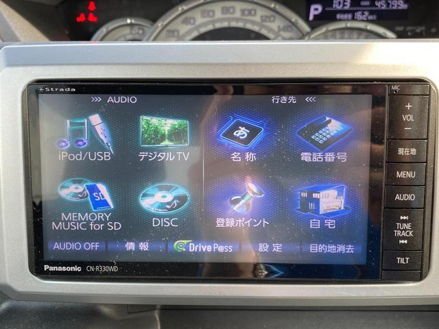 X SA スマートアシスト 左電動スライドドア 社外SDナビ フルセグTV 記録簿H27.29.R1(13枚目)