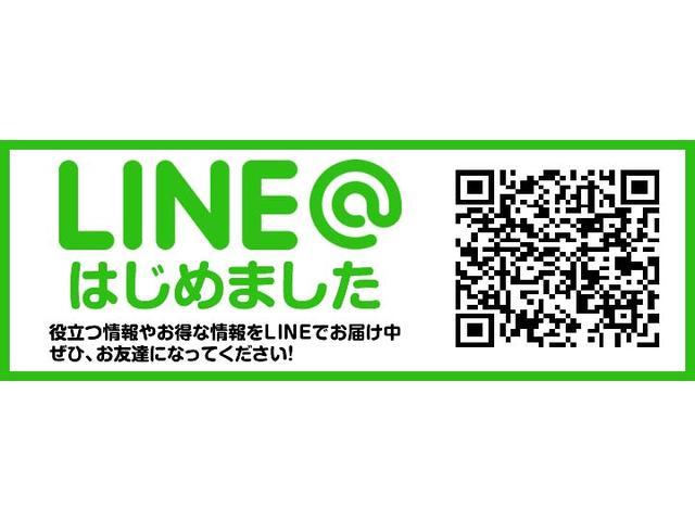 LINEからのお問い合わせも可能です☆【ここが見たい】や【ここはどう?】など、なんでもお問合せ下さい☆1対1でのトークが可能ですので、画像や動画も送れます!!