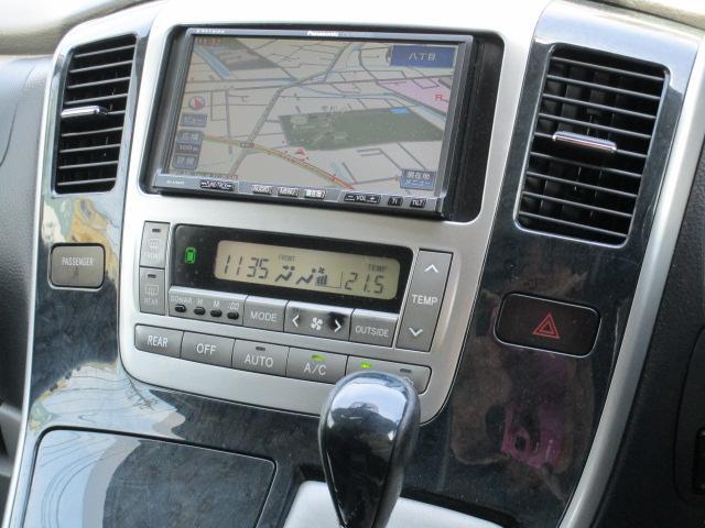 「トヨタ」「アルファード」「ミニバン・ワンボックス」「埼玉県」の中古車10
