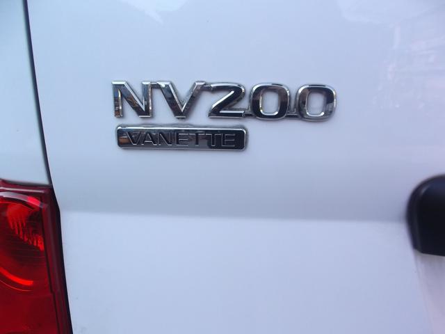 日産 NV200バネットバン DX ワンオーナー 最大積載量600kg ETC