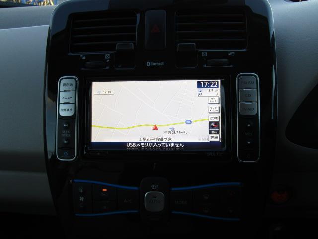 日産 リーフ X  メモリーナビTV  LEDヘッドライト インテリキー