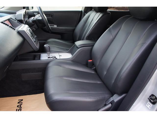 日産 ムラーノ 350XV FOUR 1年保証付 黒革 AA評価4.5