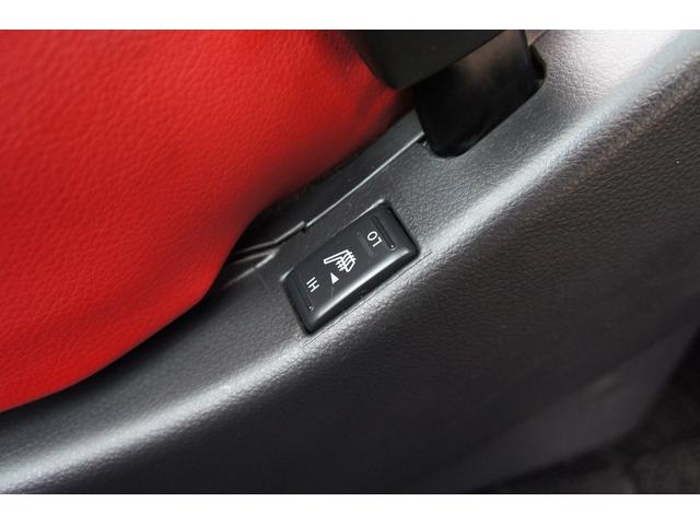 【シートヒーター】スイッチ操作で座席を暖かくできます☆