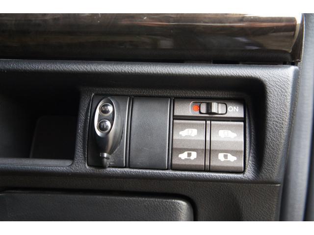S HDDナビスペシャルPKG ワンオーナー 両側電動ドア(16枚目)