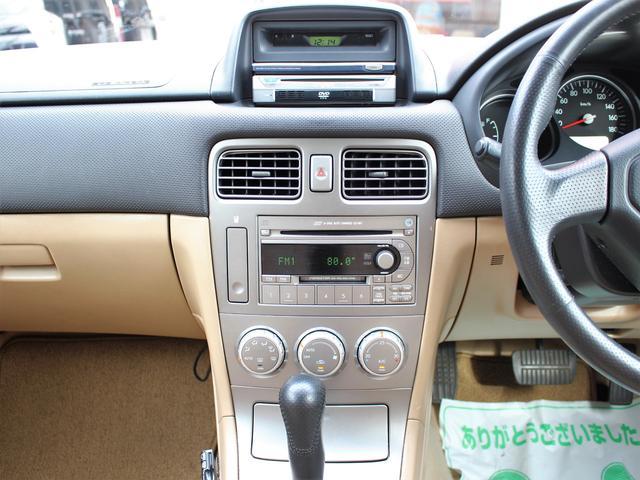 X20 L.L.Beanエディション本革シートシートヒーター(9枚目)