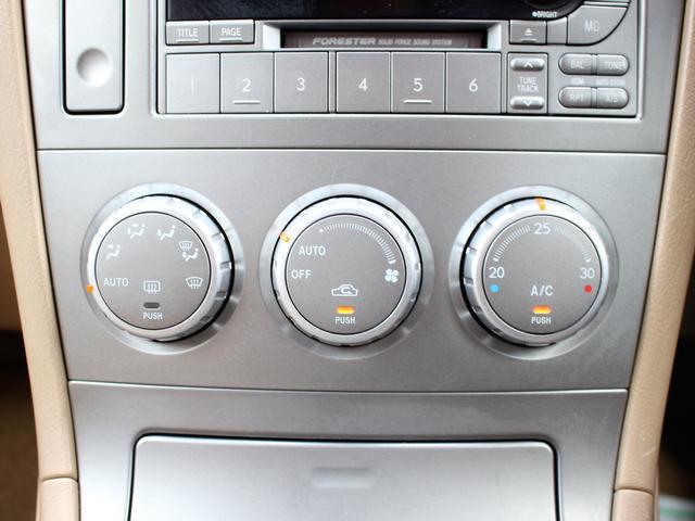 X20 L.L.Beanエディション本革シートシートヒーター(11枚目)