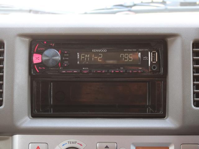 KENWOOD CD搭載ですので好きな音源で楽しくドライブに通勤に使ってください★USB接続&AUXも御座いますのでお手持ちの音楽プレーヤーからも音楽をかけられます!