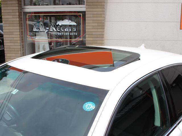 LS460 HDD 黒革冷暖 サンルーフ 追従クルコン(4枚目)