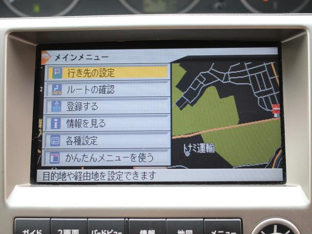 「日産」「エクストレイル」「SUV・クロカン」「千葉県」の中古車34