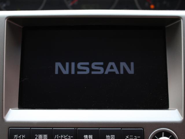 「日産」「エクストレイル」「SUV・クロカン」「千葉県」の中古車35