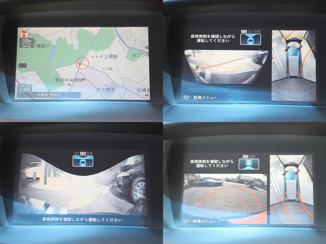 アブソルートHDDインターナビ 地デジ マルチビューカメラ(4枚目)