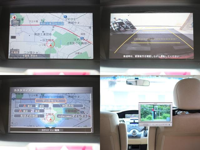 M 1オナ HDD 地デジ Bカメ ETC後席モニタ HID(4枚目)