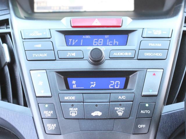 アブソルート HDDインターナビ 地デジ DVD再生 Bカメ(13枚目)