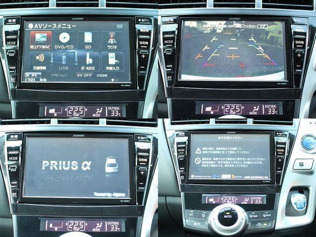 S Lセレクション パノラマルーフ ALPINE BIG-Xナビ 地デジ Bカメラ DVD再生 Bluetooth接続 スマートキー2個 AA/C 社外グリル LEDヘッド 純正17AW  フォグ エアロ Dバイザー(10枚目)