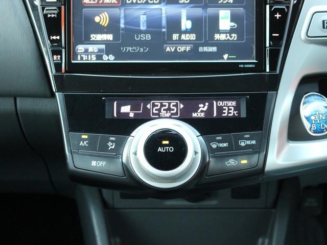 S Lセレクション パノラマルーフ ALPINE BIG-Xナビ 地デジ Bカメラ DVD再生 Bluetooth接続 スマートキー2個 AA/C 社外グリル LEDヘッド 純正17AW  フォグ エアロ Dバイザー(11枚目)