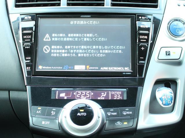 S Lセレクション パノラマルーフ ALPINE BIG-Xナビ 地デジ Bカメラ DVD再生 Bluetooth接続 スマートキー2個 AA/C 社外グリル LEDヘッド 純正17AW  フォグ エアロ Dバイザー(36枚目)