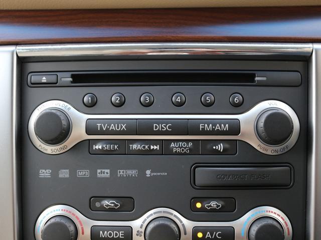 250XL 純正ナビ SBカメラ DVD再生 ETC 音楽録音 インテリキー AA/C ウッドコンビH フォグ 左右電動シートP側オットマン付き 純16AW(28枚目)