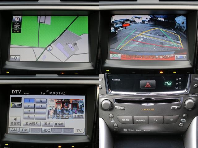 IS250 後期最終型 ムーンルーフ 黒革調シート HDDナビ 地デジ DVD再生 Bカメラ ETC 電動シート AA/C 革巻きH HID スマキー 純正17AW ウィンカーミラー パドルシフト(12枚目)