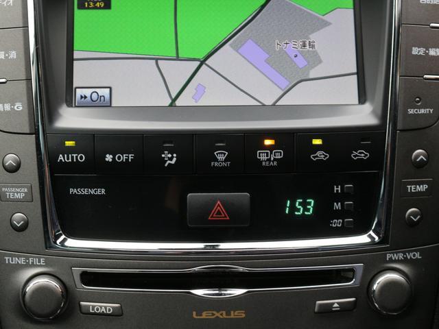 IS250 後期最終型 ムーンルーフ 黒革調シート HDDナビ 地デジ DVD再生 Bカメラ ETC 電動シート AA/C 革巻きH HID スマキー 純正17AW ウィンカーミラー パドルシフト(31枚目)