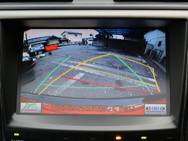 IS250 後期最終型 ムーンルーフ 黒革調シート HDDナビ 地デジ DVD再生 Bカメラ ETC 電動シート AA/C 革巻きH HID スマキー 純正17AW ウィンカーミラー パドルシフト(33枚目)