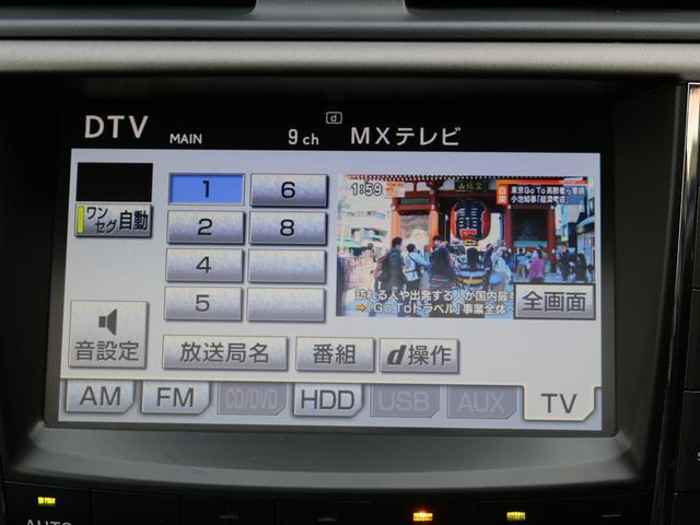 IS250 後期最終型 ムーンルーフ 黒革調シート HDDナビ 地デジ DVD再生 Bカメラ ETC 電動シート AA/C 革巻きH HID スマキー 純正17AW ウィンカーミラー パドルシフト(35枚目)