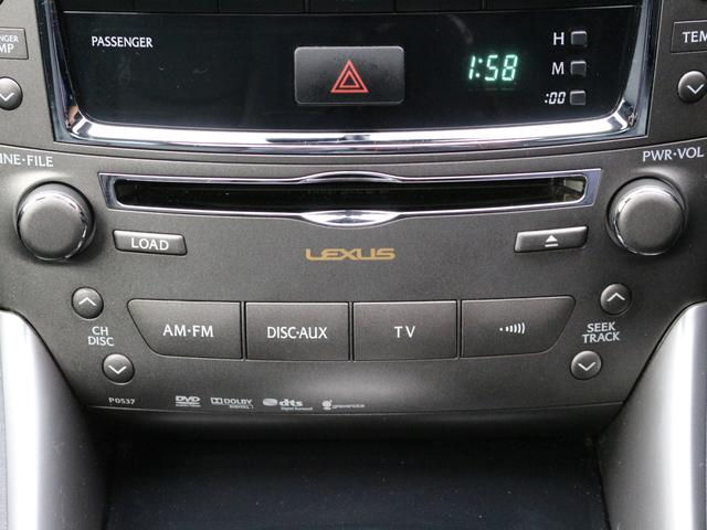 IS250 後期最終型 ムーンルーフ 黒革調シート HDDナビ 地デジ DVD再生 Bカメラ ETC 電動シート AA/C 革巻きH HID スマキー 純正17AW ウィンカーミラー パドルシフト(36枚目)