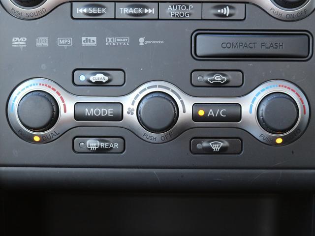 250XV 純正HDDナビ F&S&Bカメラ 音楽録音 ETC DVD再生 インテリキー HID フォグ AA/C ウッドコンビH 純正17AW 電動シ-ト オットマン メモリー ウィンカーミラー(12枚目)