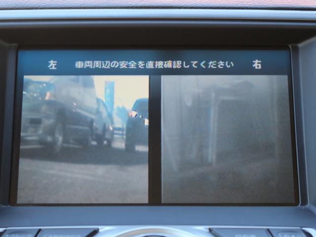 250XV 純正HDDナビ F&S&Bカメラ 音楽録音 ETC DVD再生 インテリキー HID フォグ AA/C ウッドコンビH 純正17AW 電動シ-ト オットマン メモリー ウィンカーミラー(32枚目)