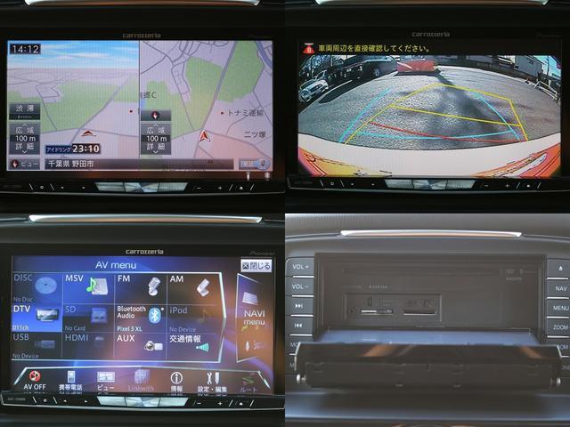 XD Lパッケージ 黒本革シート カロッツェリアサイバーナビ 地デジ Bカメ Bluetooth接続 音楽録音 DVD再生 SSR19インチ IDEAL車高調 LEDヘッド シートヒーター スマキー 追従クルコン(12枚目)
