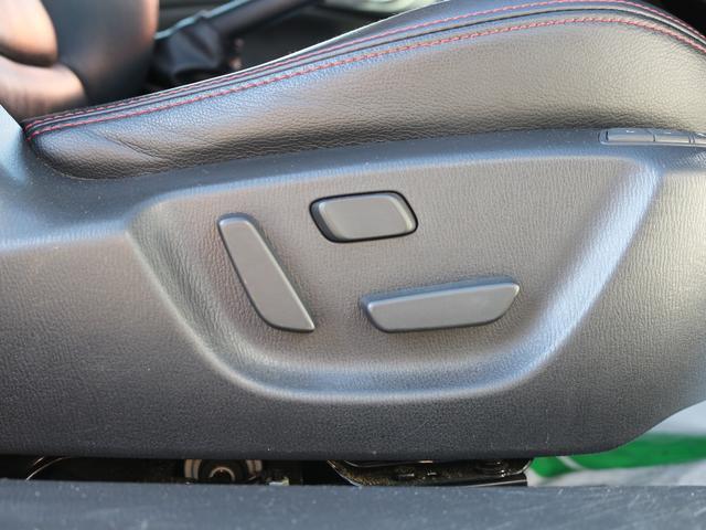 XD Lパッケージ 黒本革シート カロッツェリアサイバーナビ 地デジ Bカメ Bluetooth接続 音楽録音 DVD再生 SSR19インチ IDEAL車高調 LEDヘッド シートヒーター スマキー 追従クルコン(31枚目)