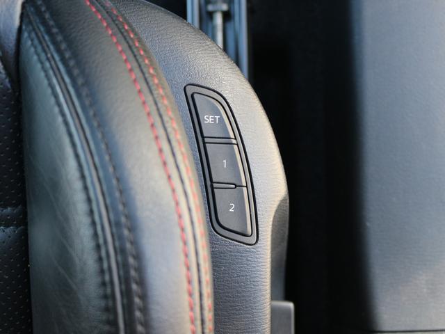 XD Lパッケージ 黒本革シート カロッツェリアサイバーナビ 地デジ Bカメ Bluetooth接続 音楽録音 DVD再生 SSR19インチ IDEAL車高調 LEDヘッド シートヒーター スマキー 追従クルコン(32枚目)