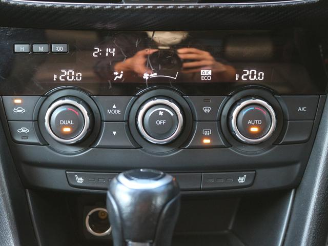 XD Lパッケージ 黒本革シート カロッツェリアサイバーナビ 地デジ Bカメ Bluetooth接続 音楽録音 DVD再生 SSR19インチ IDEAL車高調 LEDヘッド シートヒーター スマキー 追従クルコン(40枚目)