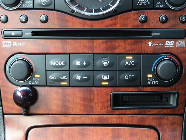 250GT タイプP フォーブ内装専用本革シートOPシートヒーター HDDナビ S・Bカメラ 音楽録音 地デジ ETC インテリキー パワーシート HID 革巻きH ステコン 茶木目(12枚目)