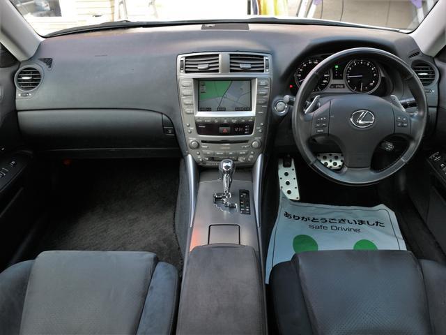 IS250 バージョンS RAYS19インチAW BLITZ車高調 純正HDD Bカメラ 音楽録音 CD スマートキープッシュスタート 本革巻きH ステコン クルコン AA/C パドルシフト 電動シート シートメモリー ETC(4枚目)