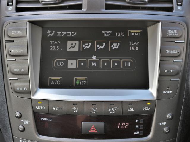 IS250 バージョンS RAYS19インチAW BLITZ車高調 純正HDD Bカメラ 音楽録音 CD スマートキープッシュスタート 本革巻きH ステコン クルコン AA/C パドルシフト 電動シート シートメモリー ETC(12枚目)