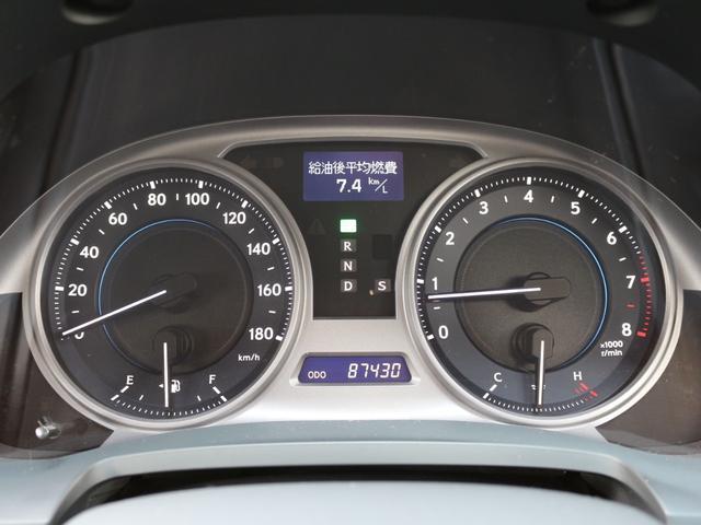 IS250 バージョンS RAYS19インチAW BLITZ車高調 純正HDD Bカメラ 音楽録音 CD スマートキープッシュスタート 本革巻きH ステコン クルコン AA/C パドルシフト 電動シート シートメモリー ETC(19枚目)