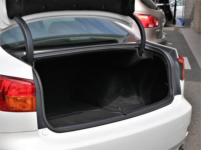 IS250 バージョンS RAYS19インチAW BLITZ車高調 純正HDD Bカメラ 音楽録音 CD スマートキープッシュスタート 本革巻きH ステコン クルコン AA/C パドルシフト 電動シート シートメモリー ETC(30枚目)