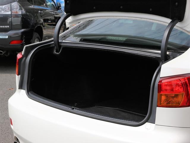 IS250 バージョンS RAYS19インチAW BLITZ車高調 純正HDD Bカメラ 音楽録音 CD スマートキープッシュスタート 本革巻きH ステコン クルコン AA/C パドルシフト 電動シート シートメモリー ETC(31枚目)
