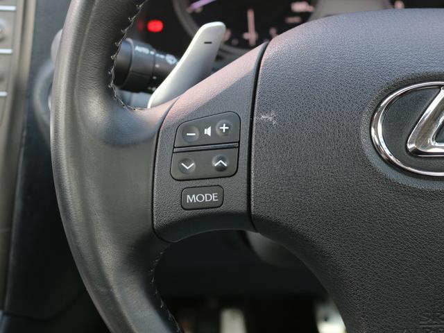 IS250 バージョンS RAYS19インチAW BLITZ車高調 純正HDD Bカメラ 音楽録音 CD スマートキープッシュスタート 本革巻きH ステコン クルコン AA/C パドルシフト 電動シート シートメモリー ETC(34枚目)