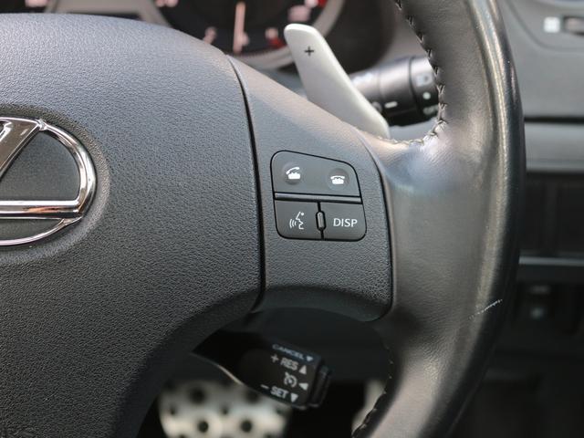 IS250 バージョンS RAYS19インチAW BLITZ車高調 純正HDD Bカメラ 音楽録音 CD スマートキープッシュスタート 本革巻きH ステコン クルコン AA/C パドルシフト 電動シート シートメモリー ETC(35枚目)