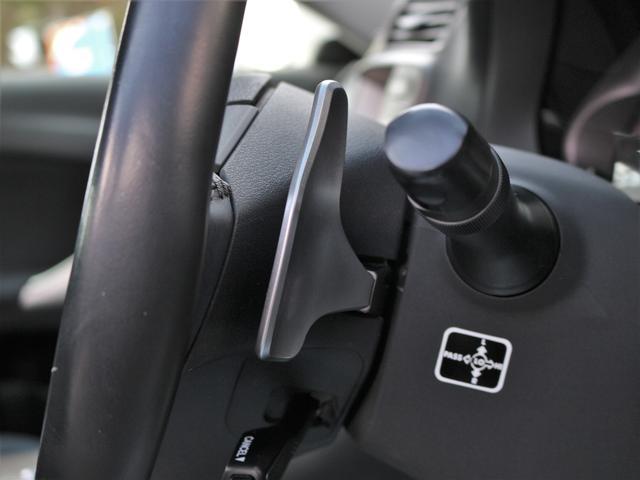 IS250 バージョンS RAYS19インチAW BLITZ車高調 純正HDD Bカメラ 音楽録音 CD スマートキープッシュスタート 本革巻きH ステコン クルコン AA/C パドルシフト 電動シート シートメモリー ETC(37枚目)