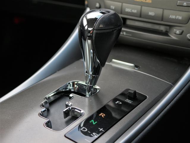 IS250 バージョンS RAYS19インチAW BLITZ車高調 純正HDD Bカメラ 音楽録音 CD スマートキープッシュスタート 本革巻きH ステコン クルコン AA/C パドルシフト 電動シート シートメモリー ETC(39枚目)