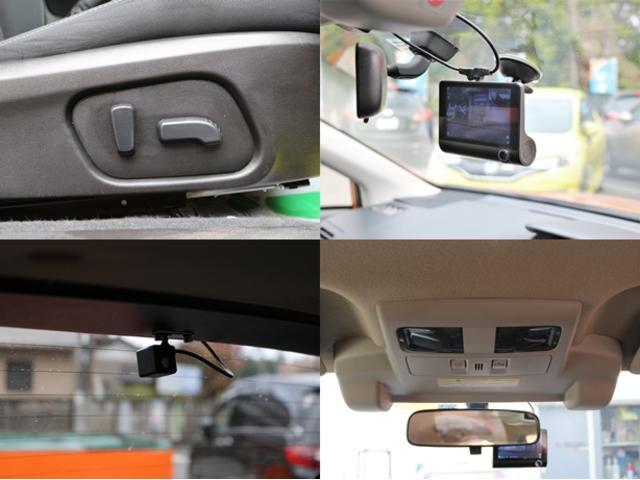 2.0i-L アイサイト アイサイトVer2 HDDナビ地デジ DVD再生 音楽録音 Bカメラ Bluetooth接続 HID フォグ  本革巻きH ステコン パドルシフト スマートキー Pシート ETC  前後ドラレコ(6枚目)