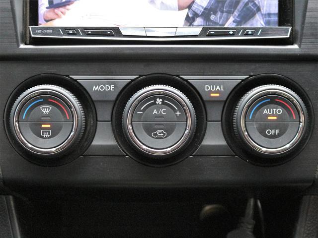 2.0i-L アイサイト アイサイトVer2 HDDナビ地デジ DVD再生 音楽録音 Bカメラ Bluetooth接続 HID フォグ  本革巻きH ステコン パドルシフト スマートキー Pシート ETC  前後ドラレコ(12枚目)