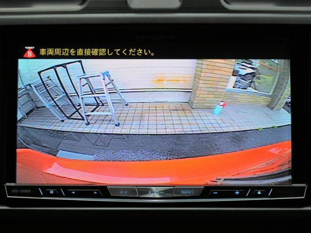 2.0i-L アイサイト アイサイトVer2 HDDナビ地デジ DVD再生 音楽録音 Bカメラ Bluetooth接続 HID フォグ  本革巻きH ステコン パドルシフト スマートキー Pシート ETC  前後ドラレコ(30枚目)