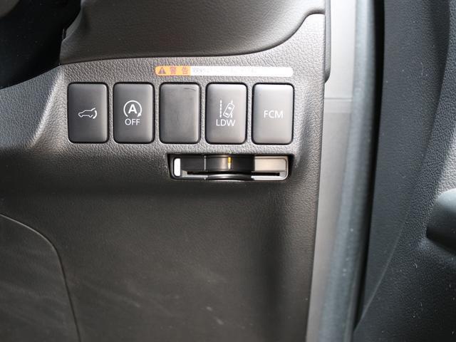 24Gナビパッケージ HID フォグ 純18inAW 純ナビ 地デジ Bカメラ 電動Bドア プッシュスタート スマートキー 本革巻きH パドルシフト ステコン AA/C パートタイム4WD ETC(38枚目)