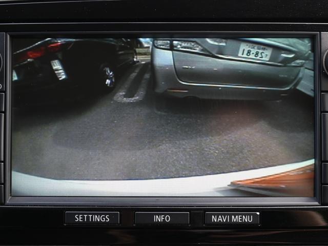 24Gナビパッケージ HID フォグ 純18inAW 純ナビ 地デジ Bカメラ 電動Bドア プッシュスタート スマートキー 本革巻きH パドルシフト ステコン AA/C パートタイム4WD ETC(40枚目)