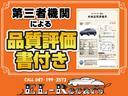 24Gナビパッケージ HID フォグ 純18inAW 純ナビ 地デジ Bカメラ 電動Bドア プッシュスタート スマートキー 本革巻きH パドルシフト ステコン AA/C パートタイム4WD ETC(3枚目)