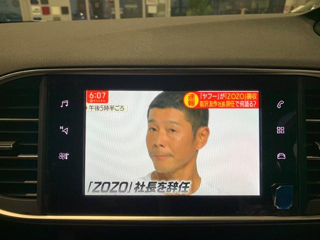 GT ブルーHDi ナビ・ETC付(11枚目)