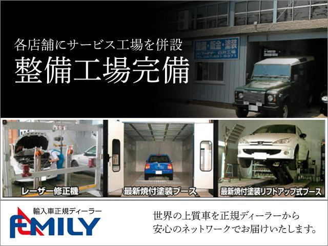 ロンジチュード ローンチエディション 新車保証継承 ワンオーナー ドラレコ ナビ バックカメラ ETC(39枚目)